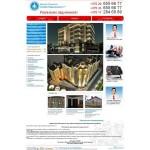 Сайт «Единой Городской Службы Недвижимости»