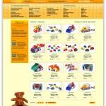 Сайт ОДО «Русский стиль» (детские игрушки)