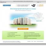 Сайт ООО «Центр торговли недвижимостью «ПАКОДАН», многоквартиный жилой дом в п. Сеница.