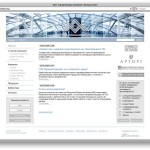 Сайт группы компаний ЗАО «Управляющая компания Белтрассталь» и ЗАО Стальснабсервис»