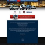Сайт компании «ИнтерБус»