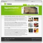 Сайт компании «Toros»