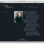 Сайт памяти Геннадия Ивановича Турчака