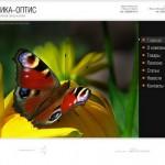 Сайт сети салонов оптик «Ника-оптис»