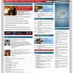Сайт старейшего портала о маркетинге и рекламе в Беларуси Pro-marketing.by